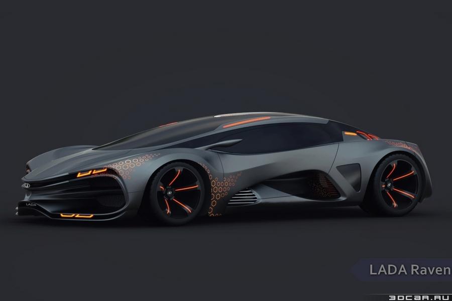 сколько стоит lada raven concept car